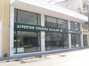 Τα σημαντικότερα γεγονότα της 27ης Ιουνίου στο patrasevents.gr