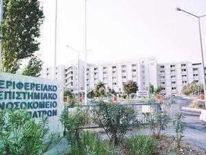 Πάτρα: Χωρίς κλιματιστικά θάλαμοι νοσηλείας στο Νοσοκομείο του Ρίου