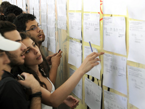 Πότε ανακοινώνονται οι βάσεις των Πανελλαδικών Εξετάσεων 2017