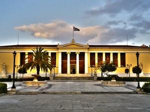 Τα τρία ελληνικά πανεπιστήμια που βρίσκονται στη λίστα με τα 500 καλύτερα στον κόσμο