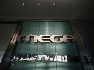 Στον Βαγγέλη Μαρινάκη και επίσημα το 22,11% του MEGA