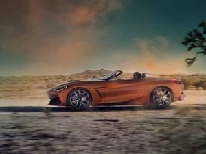 Η μοναδική BMW Z4 αποκαλύπτεται (pics)