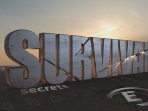 Survival: Οι 10 'Διάσημοι' που θα βρεθούν στην Κουρούτα - Ένας Πατρινός ανάμεσά τους!