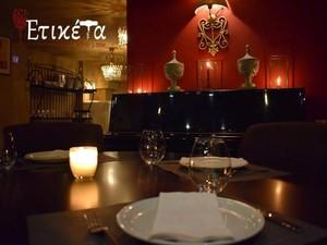 Piano Jazz Night στο Etiketa food wine bar