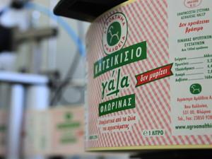 Κτήμα Αμάλθεια: Ελληνικό, κατσικίσιο και μοναδικό γάλα από την Φλώρινα στα My Market