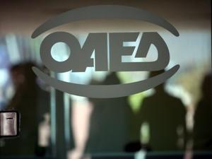 Πάτρα: Ξεκινά η β' φάση του προγράμματος Κοινωφελούς Εργασίας του ΟΑΕΔ - Αναλυτικά οι θέσεις