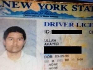 Νέα Υόρκη - Ο 27χρονος Ακάγεντ Ούλαχ είναι ο δράστης της έκρηξης