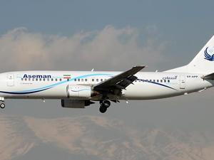 Ιράν - Νεκροί και οι 66 επιβαίνοντες του αεροπλάνου που συνετρίβη