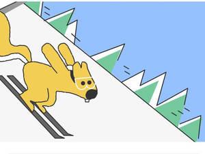 Χειμερινοί Ολυμπιακοί Αγώνες 2018: Ένας 'ιπτάμενος' σκίουρος πρωταγωνιστεί στο Doodle της Google