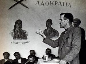 Τα σημαντικότερα γεγονότα της 20ης Μαρτίου στο patrasevents.gr