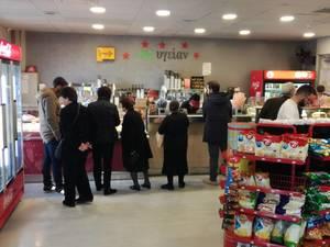 Το καφέ 'Εις Υγείαν', στο Νοσοκομείο του Ρίου, αναζητά άτομο
