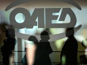 Δυτική Ελλάδα: Νέο πρόγραμμα του ΟΑΕΔ για χιλιάδες ανέργους