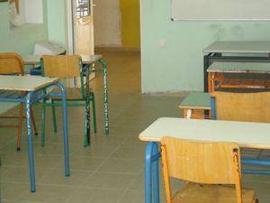 Αχαΐα: Αυτά είναι τα 17 σχολεία που θα έχουν τάξεις υποδοχής