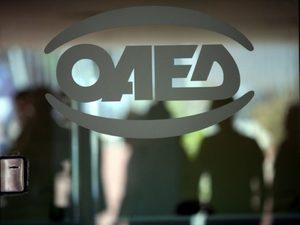 Δυτική Ελλάδα: Έρχονται τρία προγράμματα με 25.500 θέσεις εργασίας