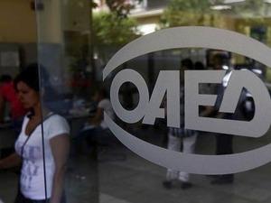 Δυτική Ελλάδα: Αναρτήθηκαν τα προσωρινά αποτελέσματα για 30.333 θέσεις πλήρους απασχόλησης