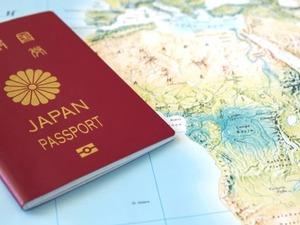 Το ιαπωνικό διαβατήριο είναι το πιο ισχυρό στον κόσμο