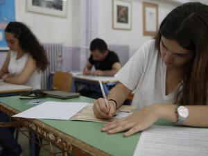 Πανελλήνιες Εξετάσεις 2019: Ξεκινά σήμερα η υποβολή αίτησης-συμμετοχής