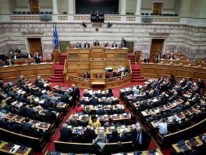 Πέρασε από τη Βουλή η «τροπολογία Κουντουρά»