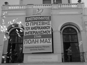 Το facebook της Πάτρας τρολάρει το πανό με τον 'ανεπιθύμητο' πρέσβη