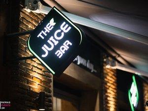 Πάτρα: H επιχείρηση 'The Juice Bar' ζητά άτομα