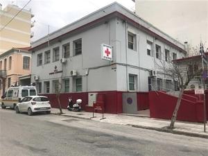 Νέα δράση στο περιφερειακό τμήμα Πατρών του Ελληνικού Ερυθρού Σταυρού