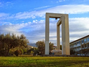 Οι εισακτέοι στο Πανεπιστήμιο Πατρών