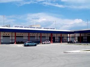 Αεροδρόμιο Αράξου - Νεαροί αλλοδαποί επιχείρησαν να ταξιδέψουν παράνομα