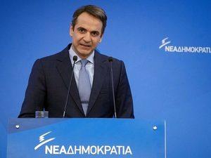 Νίκη της Νέας Δημοκρατίας με διαφορά 8-9% από τον ΣΥΡΙΖΑ