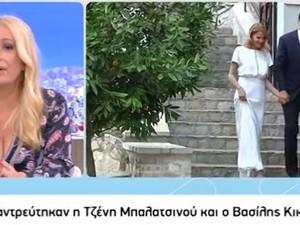 Αντιδράσεις στο Πρωινό για το αφιέρωμα που έκανε η εκπομπή του Κωστόπουλου σε Μπαλατσινού - Κικίλια! (video)