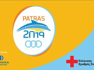 Πάτρα: Ο Ερυθρός Σταυρός θα προσφέρει τις υπηρεσίες του στους Μεσογειακούς Αγώνες