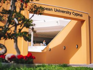 Εκδήλωση παρουσίασης του Ευρωπαϊκού Πανεπιστημίου Κύπρου στην Θεσσαλονίκη