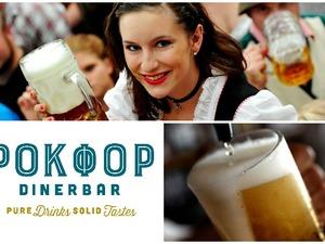 Oktoberfest - Η μεγάλη γιορτή της μπύρας μεταφέρεται στην Πάτρα!