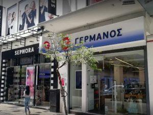 'Λουκέτο' στο κατάστημα 'Γερμανός' στο κέντρο της Πάτρας - Τι έχει συμβεί