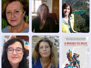 '8 πρόσωπα της πόλης-Οχτώ διηγήματα για την Πάτρα': Πέντε από τους οχτώ συγγραφείς μιλούν για το βιβλίο τους