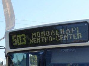 To Αστικό ΚΤΕΛ Πάτρας αλλάζει τους αριθμούς στις γραμμές του