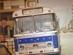 Το λεωφορείο που 'μετέφερε' Πατρινούς στα καλοκαίρια των παιδικών τους χρόνων