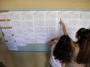 Πανελλαδικές Εξετάσεις 2019 - Πότε θα ανακοινωθούν οι βάσεις εισαγωγής
