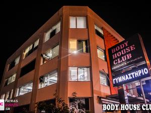 Νέες μοναδικές προσφορές από το Body House Club!