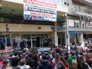 Πάτρα - Απεργιακή κινητοποίηση στο Εργατικό Κέντρο