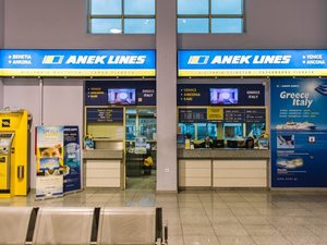 Η εταιρεία 'Euroline Σ. Μπακολιάς & ΣΙΑ Ε.Π.Ε.', ζητά βοηθό λογιστή στο γραφείο Ηγουμενίτσας!