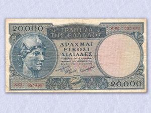 Τα σημαντικότερα γεγονότα της 21ης Σεπτεμβρίου στο patrasevents.gr
