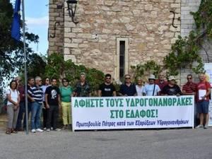 Πάτρα - Παρέμβαση διαμαρτυρίας στην Achaia Clauss για τις εξορύξεις στον Πατραϊκό και το Ιόνιο