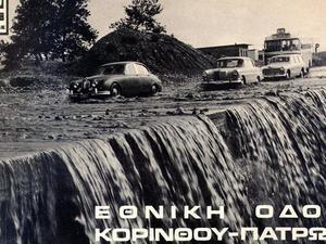 Ρετρό - Όταν η εθνική οδός Πατρών Κορίνθου γινόταν... χείμαρρος
