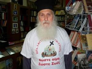 Πάτρα: Eθελοντική αιμοδοσία στη μνήμη του ιερέα Ιωάννη Σταυρόπουλου