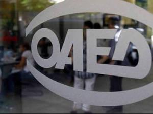 ΟΑΕΔ - 14 προγράμματα δίνουν πάνω από 50.000 θέσεις εργασίας
