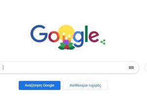 Σε γιορτινό κλίμα το σημερινό Google Doodle