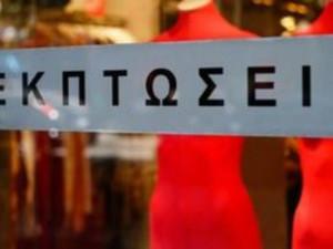 Πάτρα: Κάτω οι τιμές στις βιτρίνες, υποτονική η κίνηση στα μαγαζιά