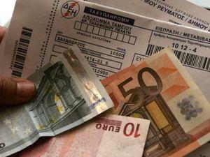 Σχεδόν 1 στα 4 ελληνικά νοικοκυριά δεν μπορούν να πληρώσουν εγκαίρως λογαριασμούς ΔΕΚΟ