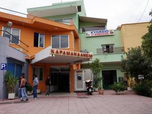 Πάτρα: Κρούσματα γρίπης (Η1Ν1) στο Καραμανδάνειο Νοσοκομείο