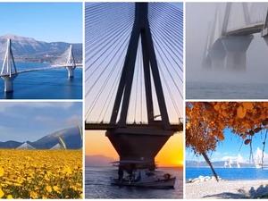 Οι εποχές του χρόνου, με κοινό παρονομαστή τη Γέφυρα Ρίου - Αντιρρίου (video)